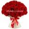 Роза красная 50см - 35, Фетр, Лента